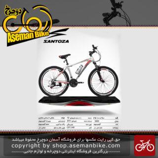 دوچرخه کوهستان سانتوزا 21 دنده شیمانو تورنی تنه آلومینیوم سایز 26مدل اس600 santoza bicycle 26 21 speed shimano tourney tz aluminum vb s600 2019