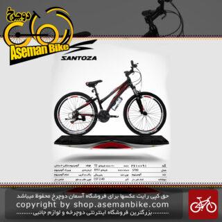 دوچرخه کوهستان سانتوزا 21 دنده شیمانو تورنی تنه آلومینیوم سایز 26مدل اس700 santoza bicycle 26 21 speed shimano tourney tz aluminum vb s700 2019