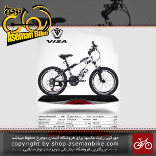 دوچرخه کوهستان ویزا21 دنده شیمانو تورنی تنه آلومینیوم سایز 20مدل وی800 visa bicycle 20 21 speed shimano tourney tz aluminum vb v800 2019