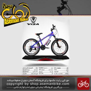 دوچرخه کوهستان ویزا21 دنده شیمانو تورنی تنه آلومینیوم سایز 24مدل وی410 visa bicycle 24 21 speed shimano tourney tz aluminum vb v410 2019