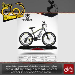 دوچرخه کوهستان ویزا21 دنده شیمانو تورنی تنه آلومینیوم سایز 24مدل وی510 visa bicycle 24 21 speed shimano tourney tz aluminum vb v510 2019