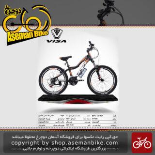 دوچرخه کوهستان ویزا21 دنده شیمانو تورنی تنه آلومینیوم سایز 24مدل وی1400 visa bicycle 24 21 speed shimano tourney tz aluminum vb v1400 2019