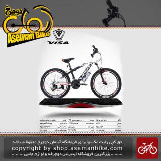 دوچرخه کوهستان ویزا21 دنده شیمانو تورنی تنه آلومینیوم سایز 24مدل وی500 visa bicycle 24 21 speed shimano tourney tz aluminum vb v500 2019