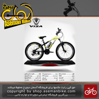 دوچرخه کوهستان ویزا21 دنده شیمانو تورنی تنه آلومینیوم سایز 24مدل وی800 visa bicycle 24 21 speed shimano tourney tz aluminum vb v800 2019