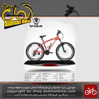 دوچرخه کوهستان ویزا21 دنده شیمانو تورنی تنه آلومینیوم سایز26مدل وی1510 visa bicycle 26 21 speed shimano tourney tz aluminum vb v1510 2019