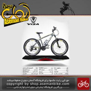 دوچرخه کوهستان ویزا21 دنده شیمانو تورنی تنه آلومینیوم سایز26مدل وی510 visa bicycle 26 21 speed shimano tourney tz aluminum vb v510 2019