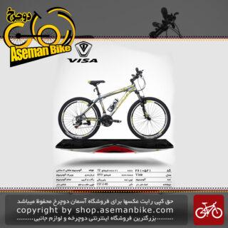 دوچرخه کوهستان ویزا21 دنده شیمانو تورنی تنه آلومینیوم سایز26مدل وی300 visa bicycle 26 21 speed shimano tourney tz aluminum vb v300 2019