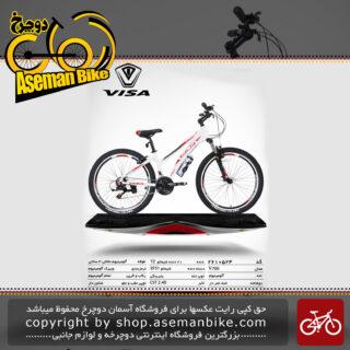 دوچرخه کوهستان ویزا21 دنده شیمانو تورنی تنه آلومینیوم سایز26مدل وی700 visa bicycle 26 21 speed shimano tourney tz aluminum vb v700 2019