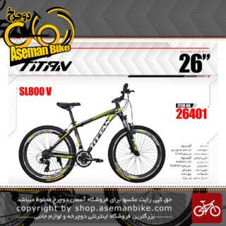 دوچرخه کوهستان تایتان سایز 26ویبرک مدل اس ال 800 ویTITAN SIZE 26SL800 V