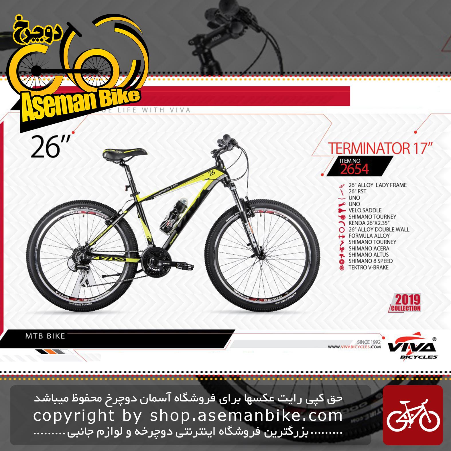دوچرخه کوهستان سایز 26 ویوا مدل ترمیناتور 17 VIVA TERMINATOR SIZE 26 20192019