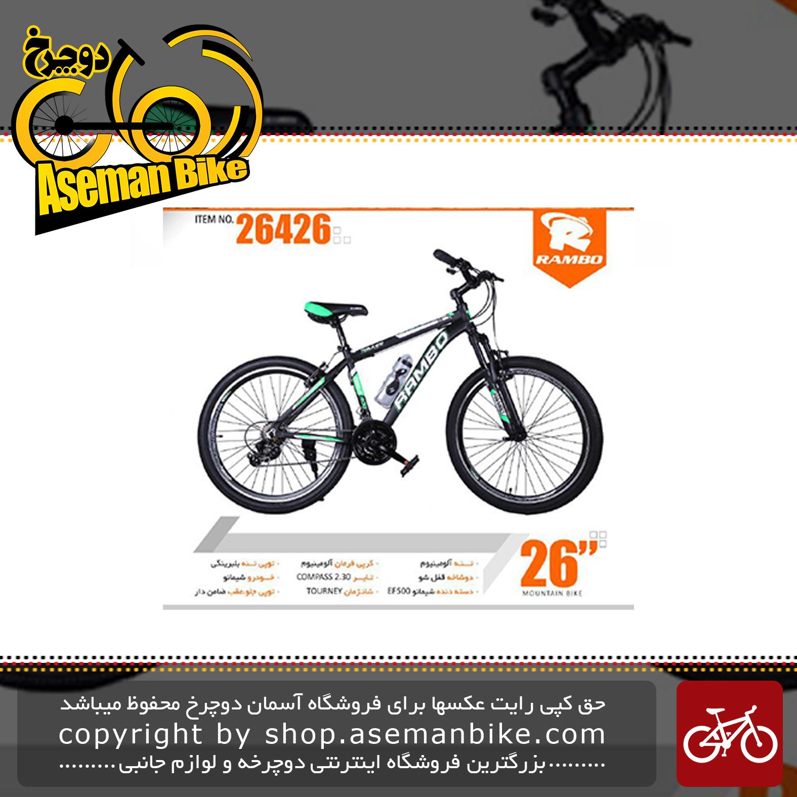 دوچرخه شهری رامبو سایز 26مدل تسلا RAMBO SIZE 26 TESLA