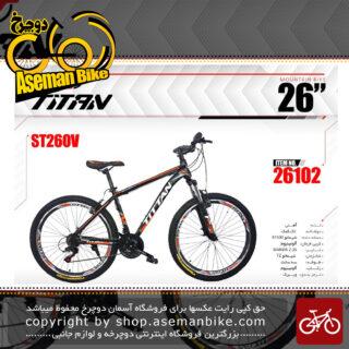 دوچرخه کوهستان تایتان سایز 26دیسک مدل اس تی260 وی TITAN SIZE 26 ST260 V