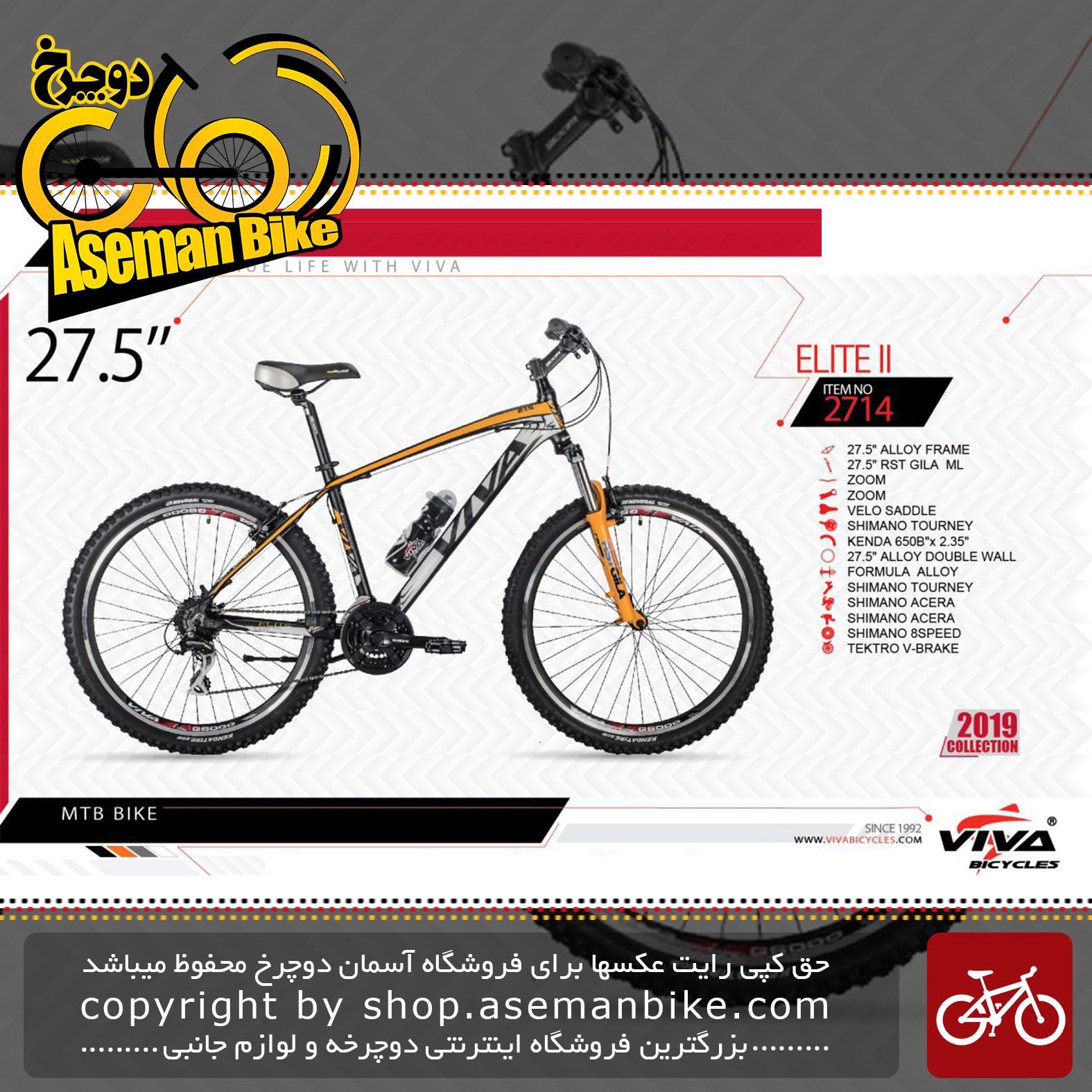 دوچرخه کوهستان سایز 27.5ویوا مدل الیت VIVA ELITE II SIZE 27.5 20192019