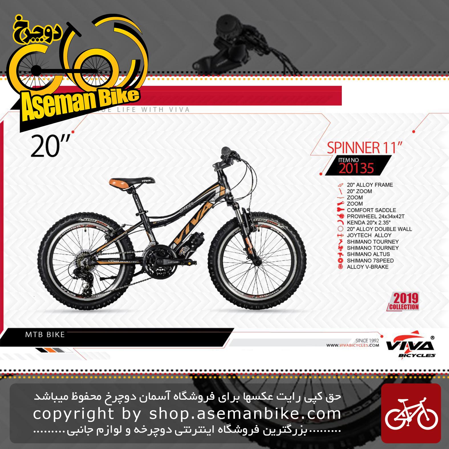 دوچرخه کوهستان سایز 20 ویوا مدل اسپینر 11 VIVA SPINNER 11 SIZE 20 20192019
