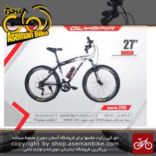 دوچرخه کوهستان المپیا سایز 27مدل باکسر OLYMPIA SIZE 27BOXER