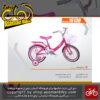 دوچرخه شهری بچگانه رامبو سبد دار ترکبند دار سایز 16 RAMBO Bicycle kids Size 16 2019