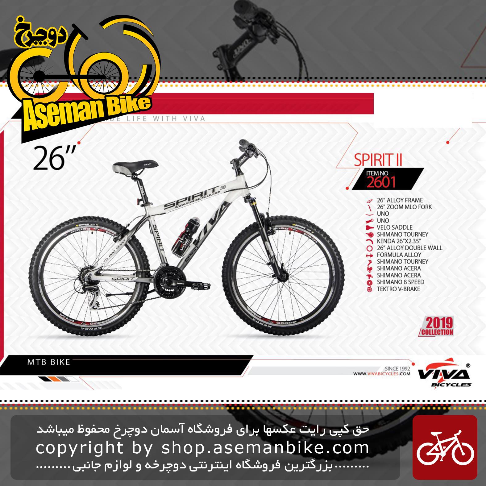 دوچرخه کوهستان سایز 26ویوا مدل اسپیرید VIVA SPIRIT SIZE 26 20192019