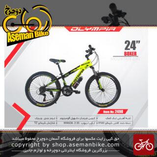 دوچرخه کوهستان المپیا سایز 24مدل باکسرOLYMPIA SIZE 24 BOXER