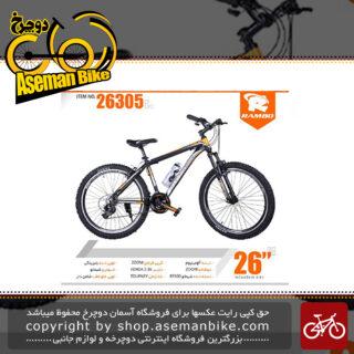 دوچرخه کوهستان رامبو سایز 26مدل رنجر-17 RAMBO SIZE 26 RENGER-17