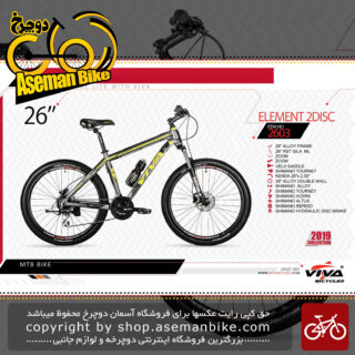 دوچرخه کوهستان سایز 26ویوا مدل الامت 2 دیسک VIVA ELEMENT 2DISC SIZE 26 2019 2019