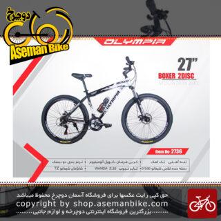 دوچرخه کوهستان المپیا سایز 27مدل باکسر 2 دیسکOLYMPIA SIZE 27 BOXER 2 DISC