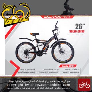دوچرخه کوهستان المپیا سایز 26 مدل ولولو 2 دیسک OLYMPIA SIZE 26 VOLVO 2 DISC
