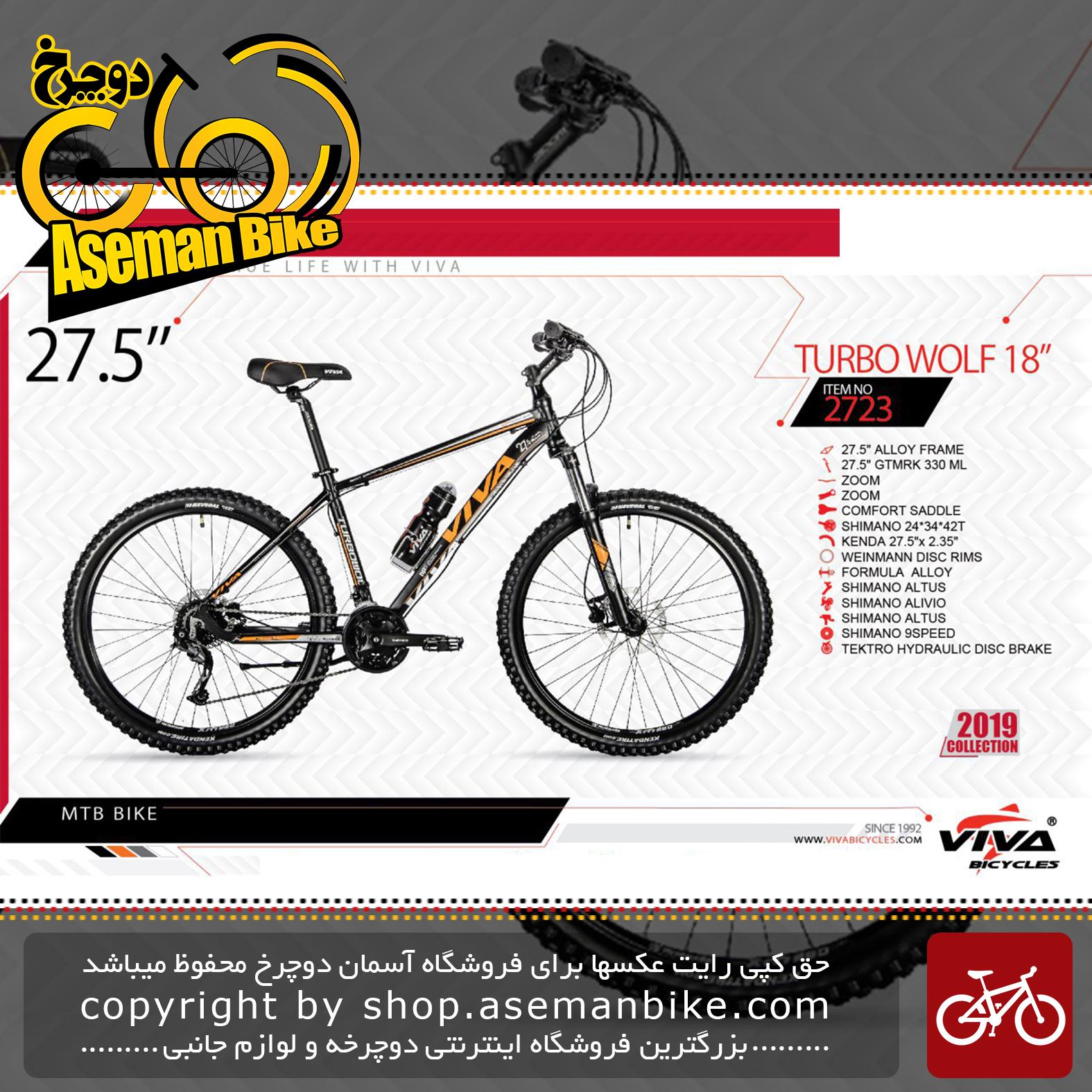 دوچرخه کوهستان سایز 27.5 ویوا مدل توربو ولف18 VIVA TORBOWOLF 18 SIZE 27.5 20192019