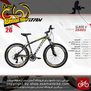 دوچرخه کوهستان تایتان سایز 26ویبرک مدل اس ال 800وی TITAN SIZE 26 Sl800 V