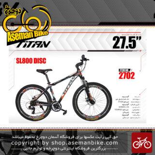 دوچرخه کوهستان تایتان سایز 27.5دیسکی مدل اس ال 800 TITAN SIZE 27.5 Sl800 DOSC
