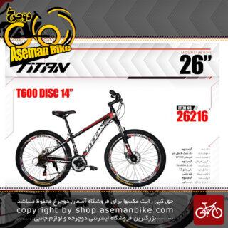 دوچرخه کوهستان تایتان سایز 26 مدل تی 600 دیسک 14 14 TITAN SIZE 26 T600 DISC