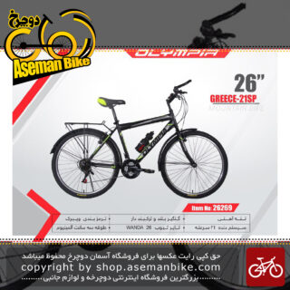 دوچرخه کوهستان المپیا سایز 26مدل گریس 21 اس پی OLYMPIA SIZE 26GREECE21 SP