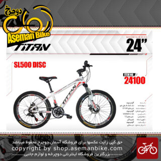 دوچرخه کوهستان تایتان سایز 24 مدل اس ال500 دیسک TITAN SIZE 24 SL500 DISC