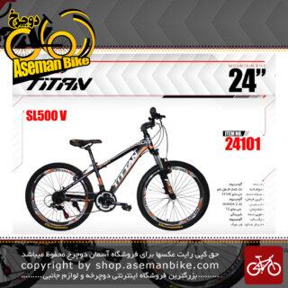 دوچرخه کوهستان تایتان سایز 24 مدل اس ال500 ویTITAN SIZE 24 SL500 V