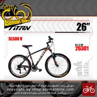 دوچرخه کوهستان تایتان سایز 26 مدل اس ال500 ویTITAN SIZE 26 SL500 V