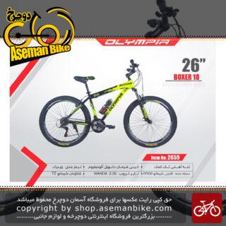 دوچرخه کوهستان المپیا سایز 26مدل باکسر 18 18 OLYMPIA SIZE 26 BOXER