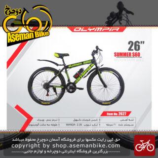 دوچرخه کوهستان المپیا سایز 26مدل سامر اس 60 60 OLYMPIA SIZE 26 SUMMER S