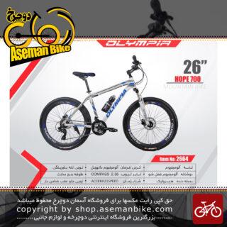 دوچرخه کوهستان المپیا سایز 26 مدل هوپ 700 700 OLYMPIA SIZE 26 HOPE