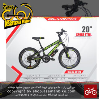 دوچرخه کوهستان المپیا سایز 20مدل اسپرت استایل OLYMPIA SIZE 20 SPORT STEEL