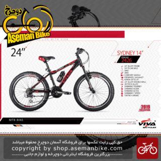 دوچرخه کوهستان سایز 24ویوا مدل سایدنر 14 VIVA SYDNEY 14 SIZE 24 2019 2019
