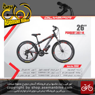 دوچرخه کوهستان المپیا سایز 26مدل پژو 307 14 OLYMPIA SIZE 26 PEUGOT 307 14