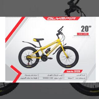 دوچرخه کوهستان المپیا سایز 20مدل میشلین OLYMPIA SIZE 20 MICHELIN
