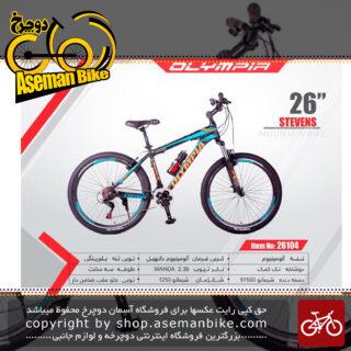 دوچرخه کوهستان المپیا سایز 26 مدل استونسOLYMPIA SIZE 26 ESTEVENS