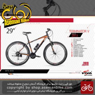 دوچرخه کوهستان سایز 29 ویوا مدل ترمیناتور ویVIVA TERMINATOR V SIZE 29 2019 2019
