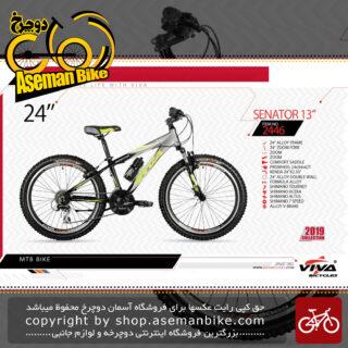 دوچرخه کوهستان سایز 24ویوا مدل سناتور 13 VIVA SENATOR 13 SIZE 24 2019 2019