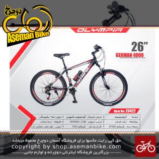 دوچرخه کوهستان المپیا سایز 26مدل جرمن 4000 OLYMPIA SIZE 26 GERMAN 4000
