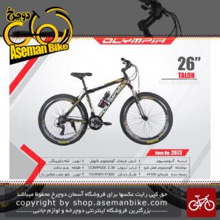 دوچرخه کوهستان المپیا سایز 26مدل تالن OLYMPIA SIZE 26 TALON
