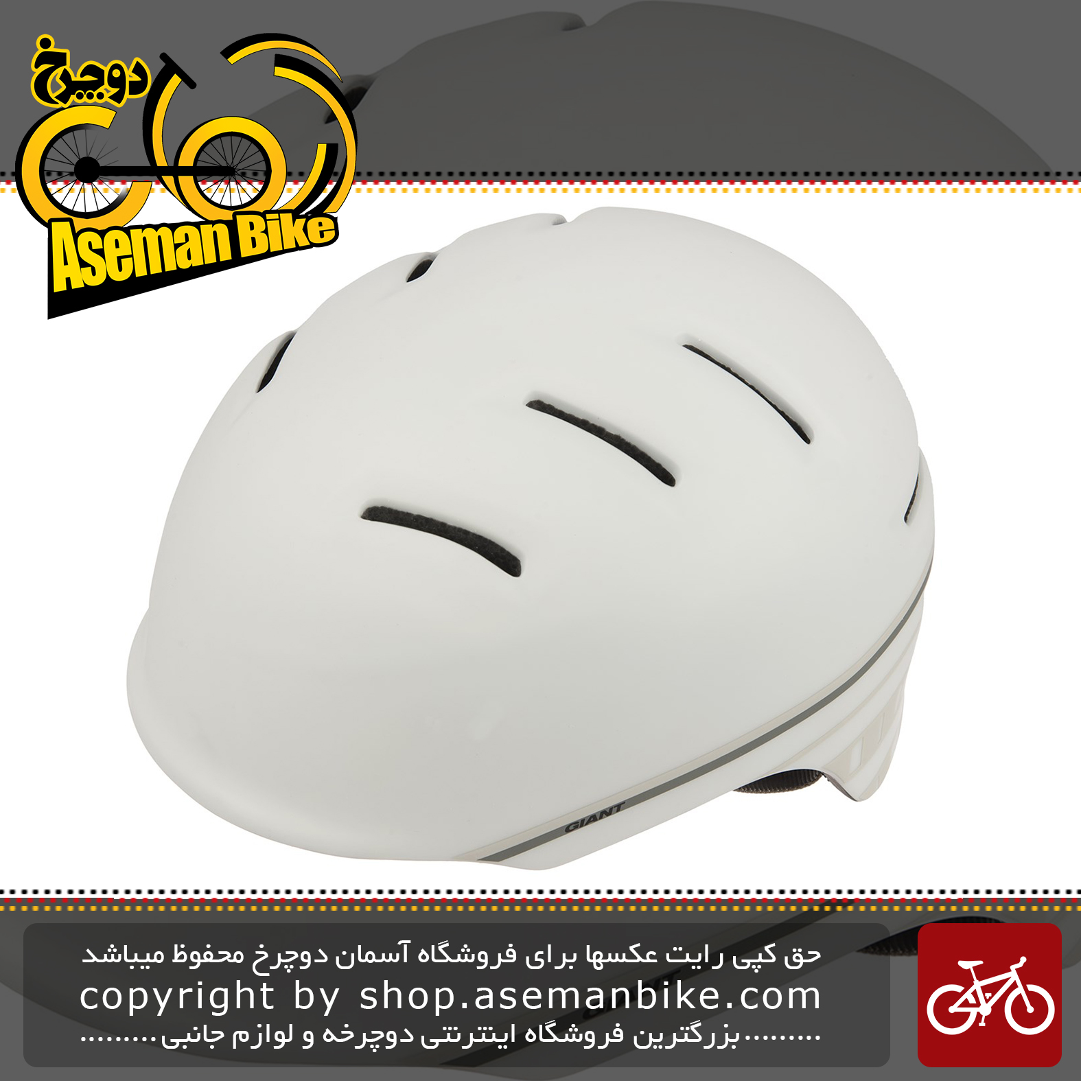 کلاه دوچرخه سواری جاینت مدل فلیر سفید Giant Flare Helmet White