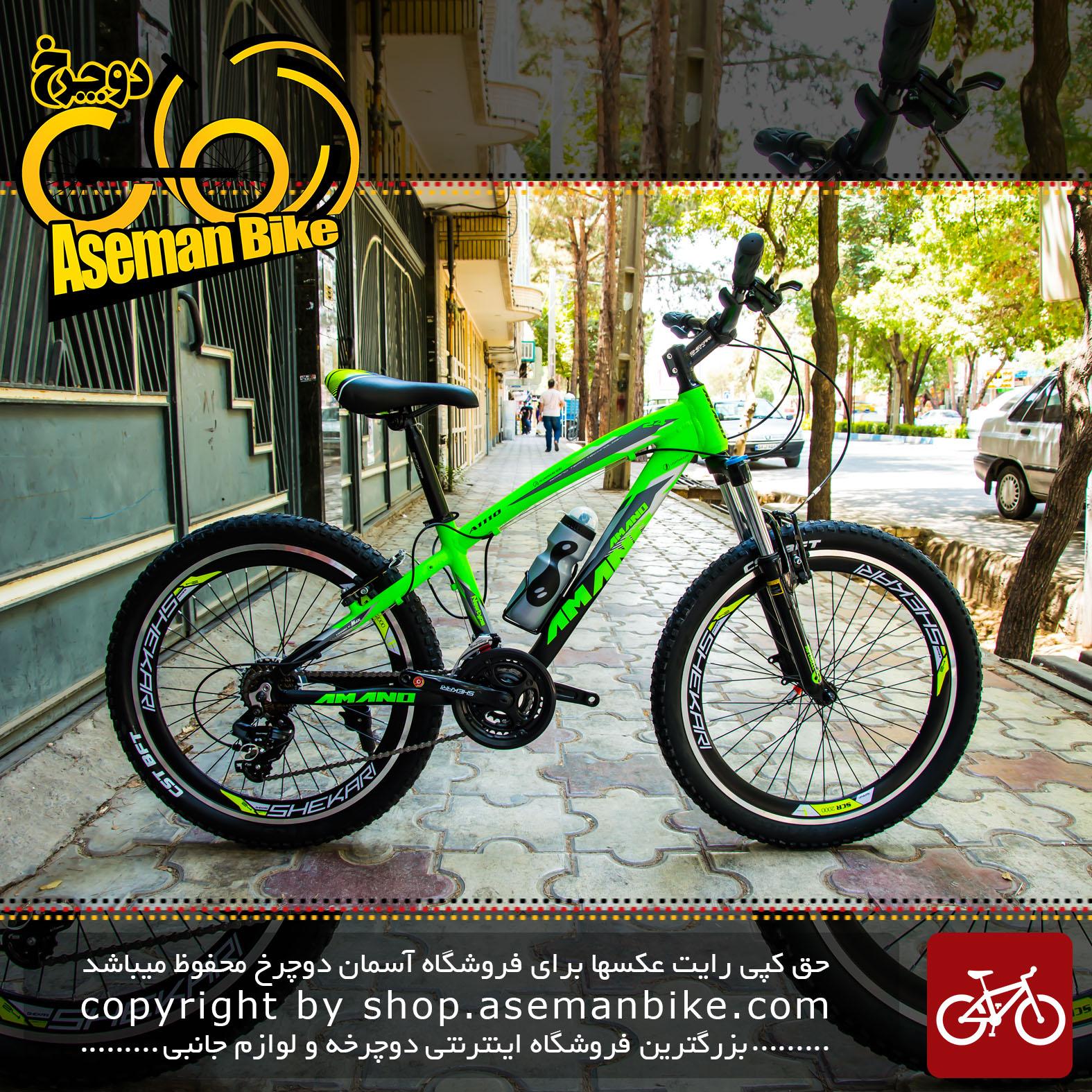 دوچرخه کوهستان شهری آمانو مدل ای 110 21 دنده شیمانو تورنی تی زد سایز 24 ساخت تایوان AMANO Mountain City Bicycle Taiwan A110 24 2019