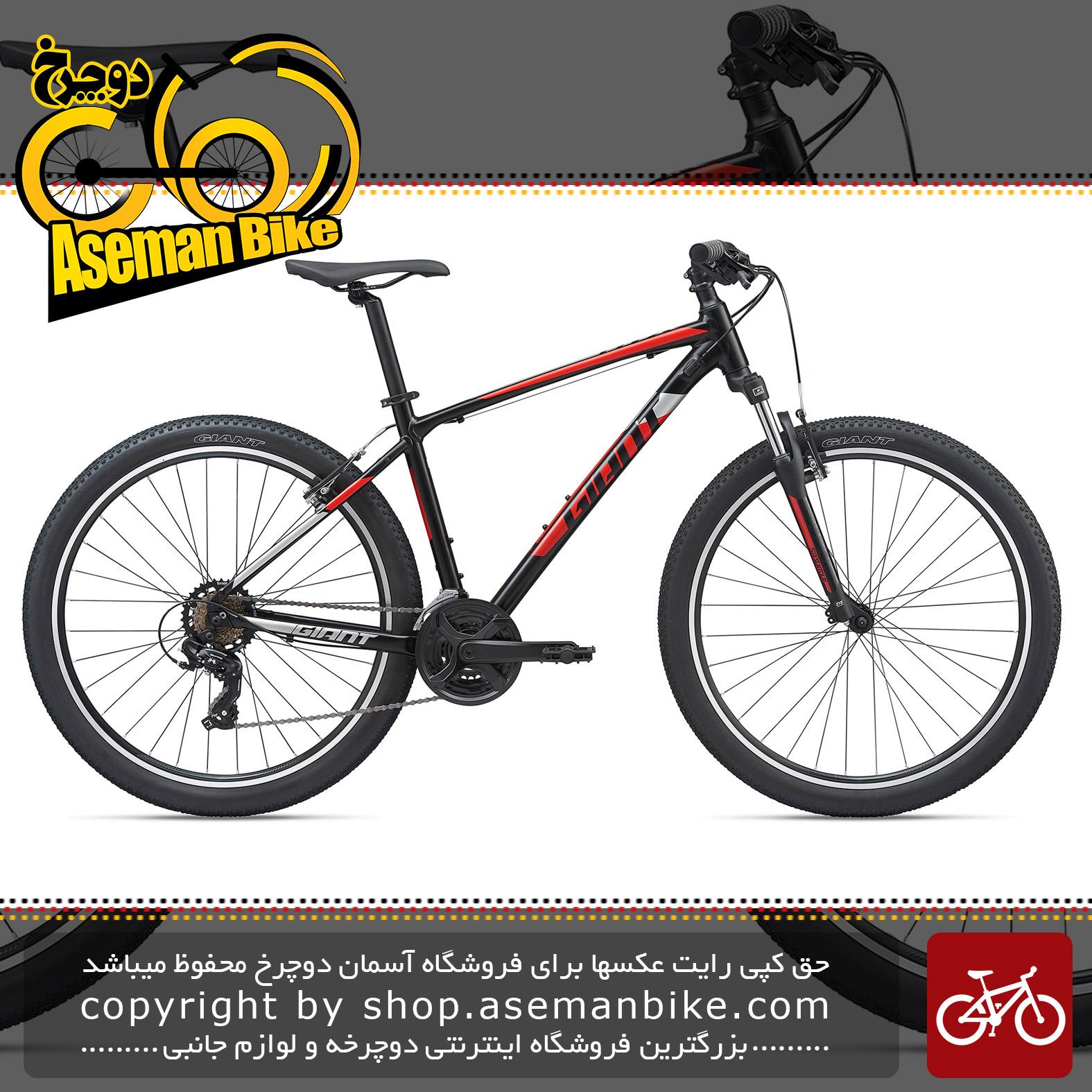 دوچرخه کوهستان جاینت مدل ای تی ایکس 3 2020 Giant Mountain Bicycle ATX 3 2020