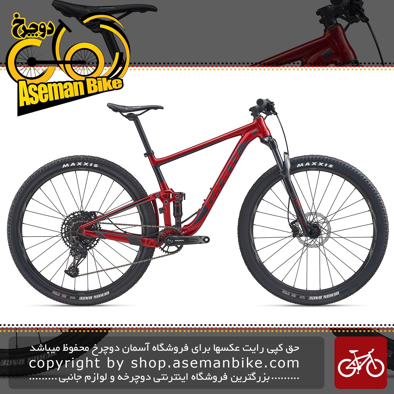 دوچرخه کوهستان جاینت مدل انتم 29 اینچ 3 2020 Giant Mountain Bicycle Anthem 29 3 2020